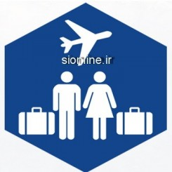 بیمه سفر سامان |استعلام بیمه سفر سامان بهترین بیمه مسافرتی کشور