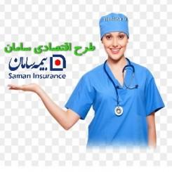 بیمه تکمیلی انفرادی سامان طرح اقتصادی