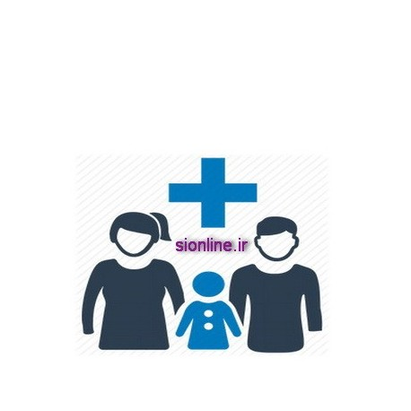 فرم ارسال مدارک درمانی خسارت بیمه سامان