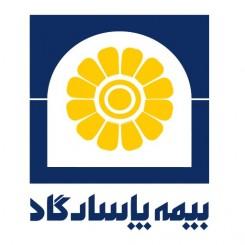 نمایندگی بیمه پاسارگاد غرب تهران|بیمه پاسارگاد شعبه شهرک غرب و سعادت آباد