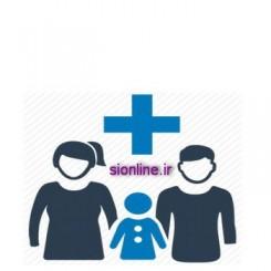 بیمه تکمیلی تامین اجتماعی|بهترین گزینه برای آنان که دنبال بیمه کامل هستند